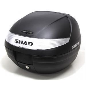 Moto kufor plastový Shad-SH 29