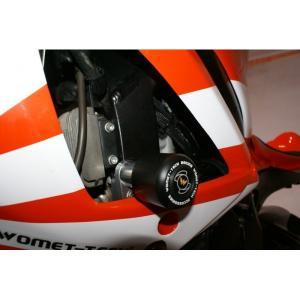 Padací protektory - Suzuki GSX-R 600/750 2006-2010 výpredaj