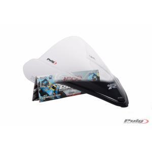 Plexi na moto Puig-Suzuki GSX-R1300 Hayabusa (08-15) RACING