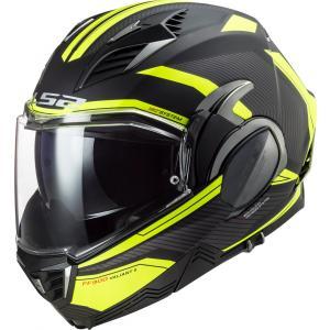 Preklápacia prilba na motocykel LS2 FF900 Valiant II Revo čierno-fluo žltá